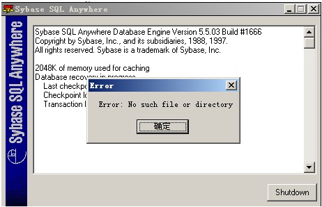 Sql Anywhere DB数据库修复,Error:No such file or directory
